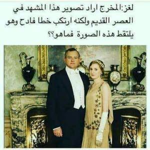 ريان الشام محمد