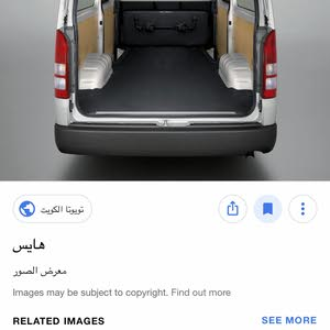 Toyota Hiace 2010 For Sale