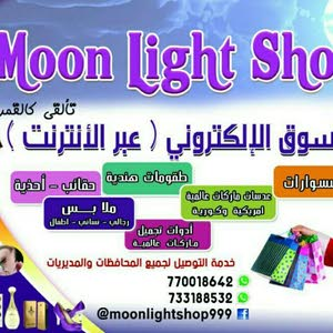 moon light shop Fadhl