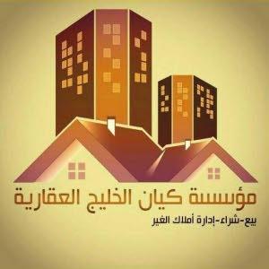 مؤسسة كيان الخليج العقارية