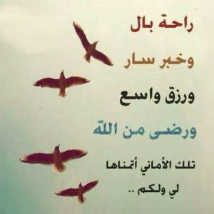ابو عبدالله العزازي