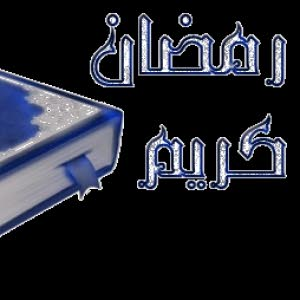 عادل ابو احمد