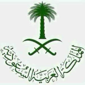 ابو عبدالرحمن
