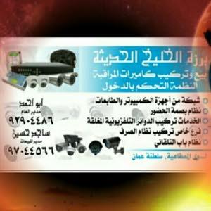 برزة الخليج الحديثه