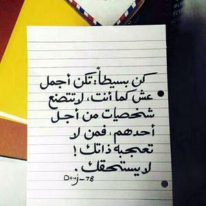 الفيصل Amir.alshuaibi@ali.com