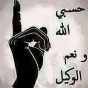 احمد الحسنات