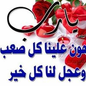 Abada Moharam