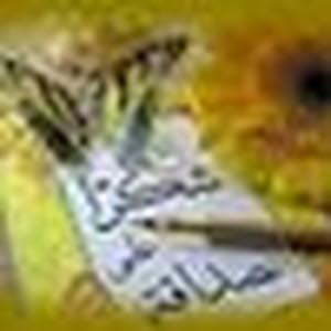 حمد الخروصي