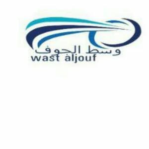 wast aljouf