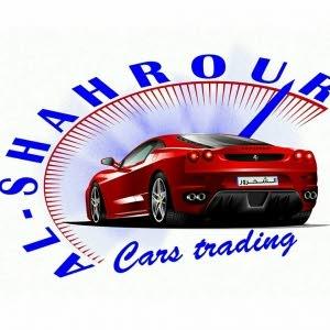 شركة الشحرور للسيارات