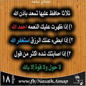 عبد الله بالحاج