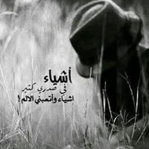 Luqman Alharthi