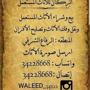 Waleed Muhammad Muhammad
