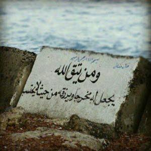 أحمد الصعيدي