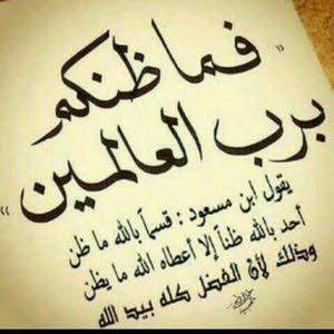 Rafat Magableh