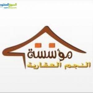 Sultan Real Estate