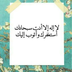Mona El Sewedy El Sewedy