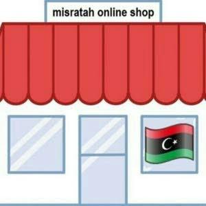 مصراته Online Shop