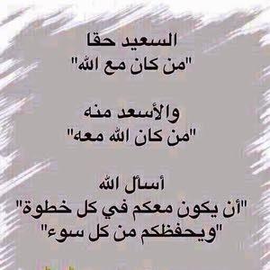 أبوسعود