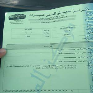 سيارة شفر ليه اوبترا 2009 للبيع بسعر مغري
