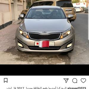 2017 Kia Optima for sale in Northern Governorate
