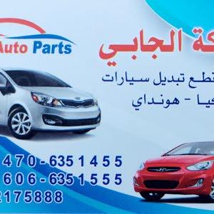 شركة الجابي لتجارة قطع غيار السيارات الكورية