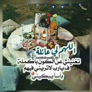 Mahmood Mahmood