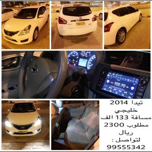0 km Nissan Tiida 2014 for sale