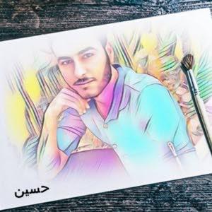 حسين العميري