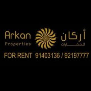 Arkan properties