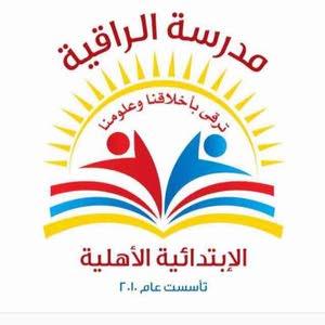 ahmad aljizani