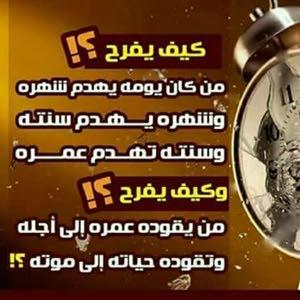 Mostafa Hosny Hosny