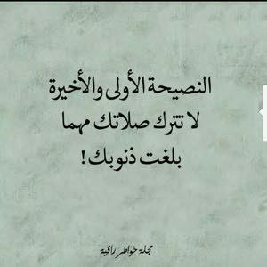al7777 Alhashdi