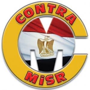 كونترا مصر للتسويق العقاري