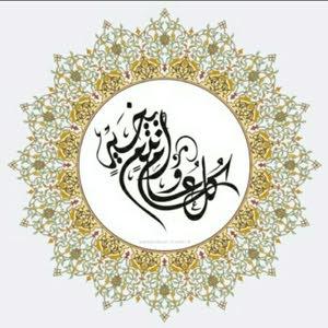 محمد الامین
