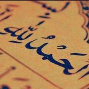 Islam Hassan