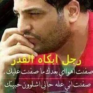 عماد شط العرب