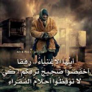 ابو عمر الصالح