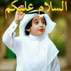 ابو عمرو hussain