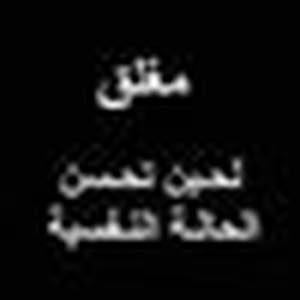 Sherif Raouf