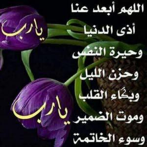 khaled السحيتي