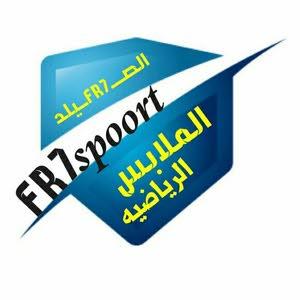 الصFR7ياد فهد الحبسي