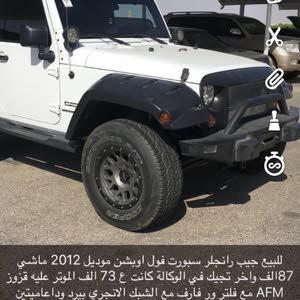 2012 Jeep in Al Ain