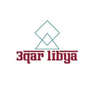 عقارات ليبيا one