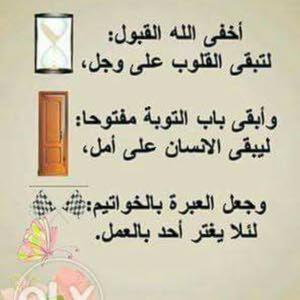 ابو سناء