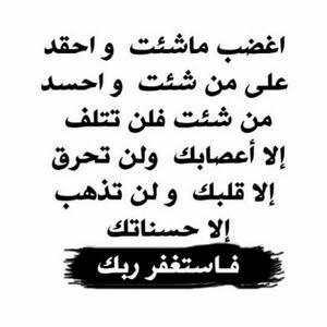 ....... Abusalmh
