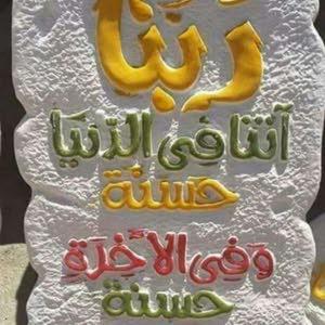 احمد الجبور