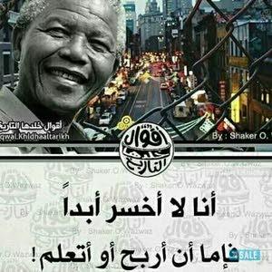 A.Ahmed