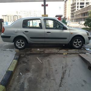 Renault Clio Used in Alexandria