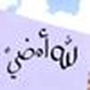Mohamed Esawy